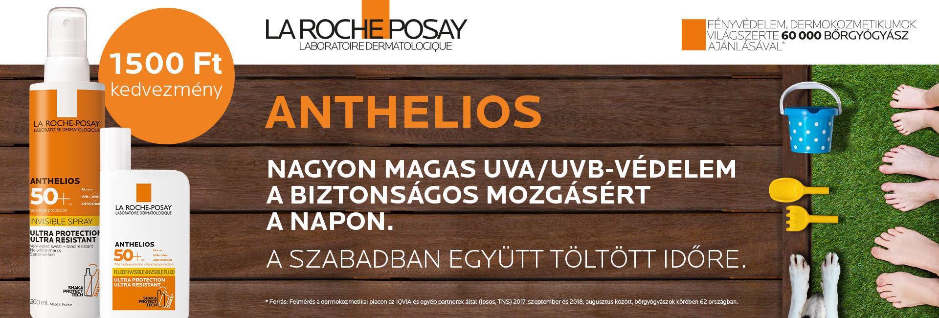 Most 1.500 Ft kedvezményt adunk minden La Roche-Posay Anthelios napvédő és Posthelios napozás utáni termék árából!