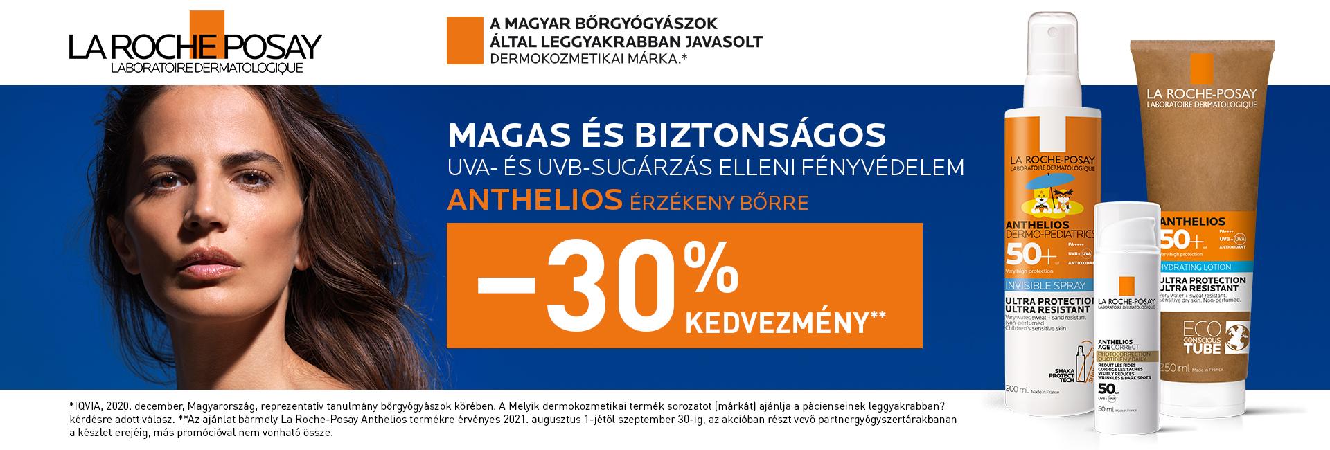 30% kedvezményt adunk minden La Rocvhe-Posay Anthelios napozóra és Posthelios napoás utáni termékre!